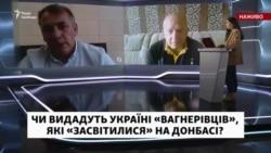 Лукашенко видасть «вагнерівців» Україні?