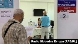Вакцинација против Ковид19 во Македонија