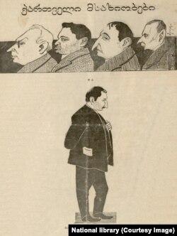 """ქართველი მსახიობების მხსნელი სუფლიორი ბეგლარი. მიხ. ჭიაურელის შარჟი. """"სახალხო ფურცელის"""" სურათებიანი დამატება. 1915_N83-7"""