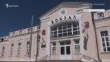 Безлюдний вокзал в Керчі (відео)