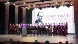 Казанда Яхин исемендәге музыка фестиваленең гала-концерты узды
