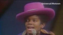Майкл Ҷексон месарояд...