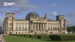 Выборы в Германии: кто станет новым канцлером? (видео)