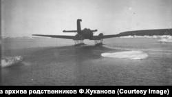 Самолет Федора Куканова