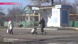 "Коминтерново: кто напал на село в ""серой зоне"" в Донбассе?"
