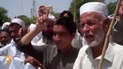 Pakistani Tribesmen Protest Government Raids