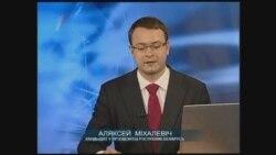 Выступ Аляксея Міхалевіча, 22.11.2010, ч.1