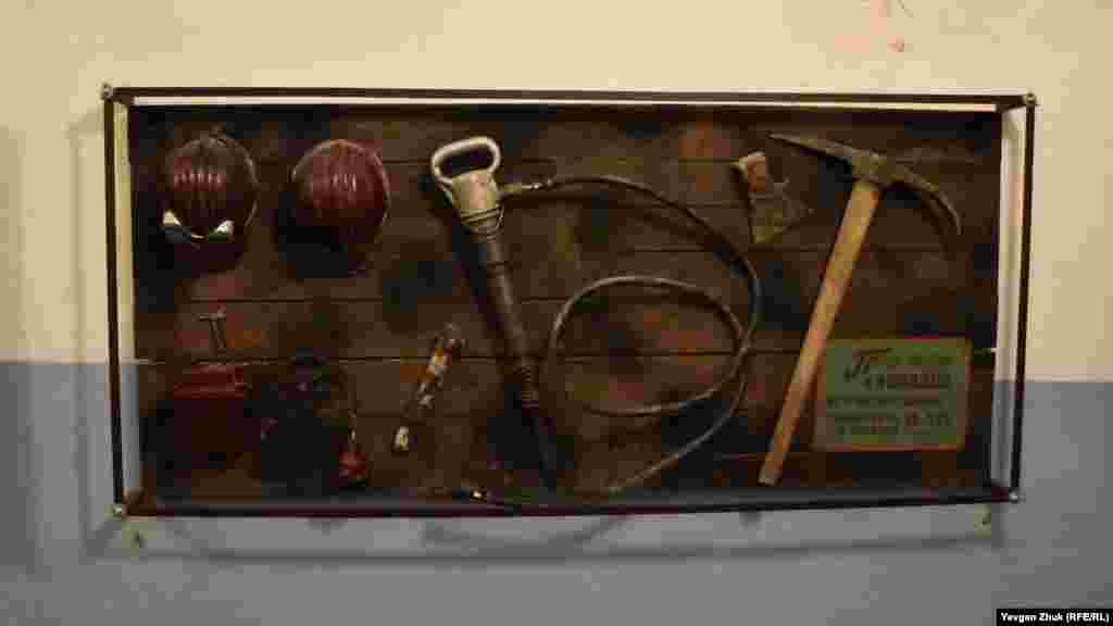 Рабочие инструменты, при помощи которых создавался объект С-2