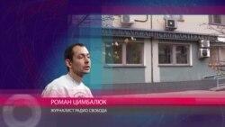 """""""Сотрудники библиотеки нам сказали, что книги Корчинского были подкинуты"""" - как проходили обыски в в Библиотеке украинской литературы"""