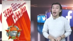 """""""Октябрь революциясы - тарихтағы қаралы таңба"""""""