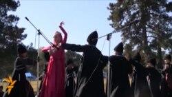 У Грузії відзначають свято Мцхетоба