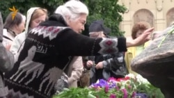 25 лет ассоциации жертв сталинских репрессий