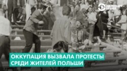 Акупацыя 1968: Польшча