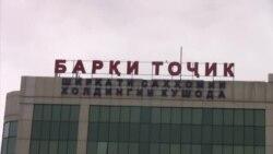 Барқи 2.5-сентии Тоҷикистон ба Қирғизистон