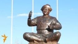 Манасчы Саякбай Каралаевдин айкели ачылды