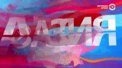 Азия: новые дела против соратников Атамбаева