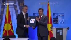 Македонија меѓу Русија и ширењето на НАТО