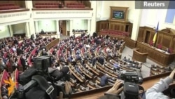 Ukrainian Parliament Votes To Hand Presidential Duties To Speaker