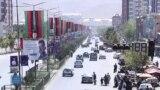 تجلیل بیسابقه از سالروز استقلال افغانستان در کابل