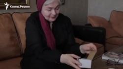 Воспоминания Аллы Дудаевой