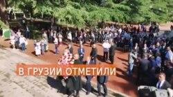 9 мая в Грузии: потасовки, поздравления Путину и Сталин в Гори
