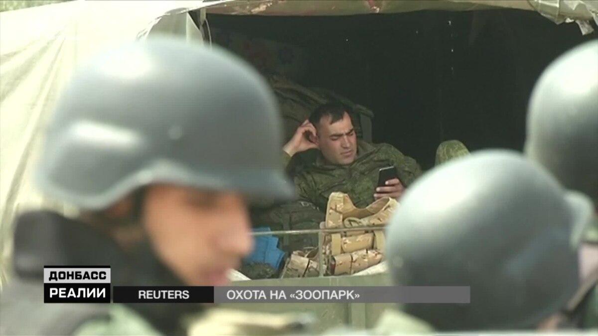 Украина ударила по российской технике на Донбассе