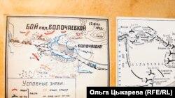 """Карта """"Волочаевского сражения"""""""