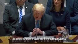 Трамп звинуватив Росію та Іран у бійні в Сирії, але подякував за сповільнення наступу на Ідліб