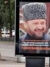 Кадыров Ахьмадан бIаьрахьежарх вала меттиг бац Нохчийчохь