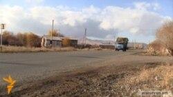 Շիրակի մարզի Կապս գյուղից ավելի քան 40 ընտանիք է հեռացել
