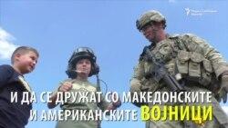 Воена вежба за приближување до НАТО