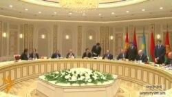 ՄՄ-ին և ՄՏՏ-ին Հայաստանի անդամակցության փաստաթուղթը՝ մինչև հունիսի 1-ը