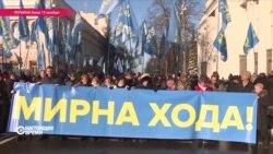 Навальному пересмотрят приговор, Новинского лишают неприкосновенности. Настоящее Время 16 ноября