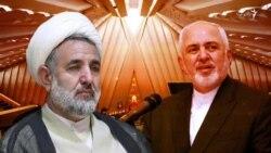 واکنشها به فایل صوتی منتشرشده از وزیر خارجه ایران