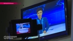Киргизские власти не хотят обсуждать с народом пропаганду Кремля