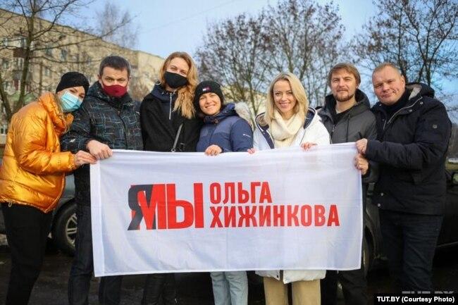 Olga Khizhinkova wurde von Verwandten und Freunden getroffen