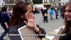 """Казанские студенты не знают, чьи портреты они несут на шествии """"Бессмертный полк"""""""