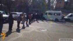 Փակել էին Բաղրամյան պողոտան
