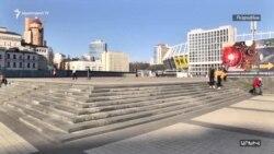 Ուկրաինայի ԱԳՆ-ն օրենսդիրներին հորդորել է չարտաբերել «Հայոց ցեղասպանություն» բառակապակցությունը