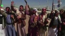 تصمیم آمریکا برای «تروریستی» دانستن حوثیها
