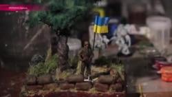 Украинский конфликт в миниатюре