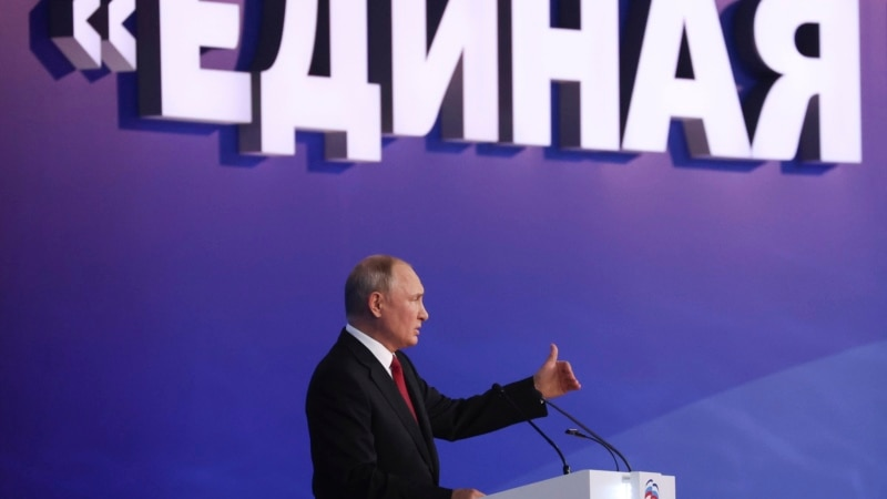 More Preelection Censorship: Internet Regulator Shuts Down Website Focused On Putin's Future