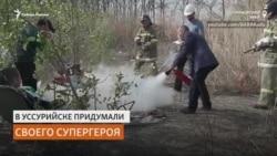 Председатель исполкома из Уссурийска Виталий Наливкин решает проблемы