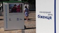 В Україні збільшується кількість біженців із Росії – міграційна служба (відео)