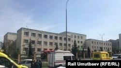 Нападение на гимназию №175 в Казани