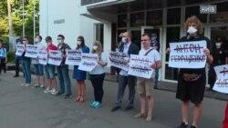 Два роки з дня нападу на Гандзюк: акція під МВС (відео)