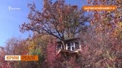 Як росіяни втекли до кримського лісу? | Крим.Реалії (відео)