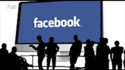 Facebook siyasi reklam qaydalarını sərtləşdirir
