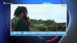 Видеоновости Кавказа 6 августа