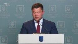 Кличко, Богдан і «хабар» – про що говорили в Офісі президента? (відео)